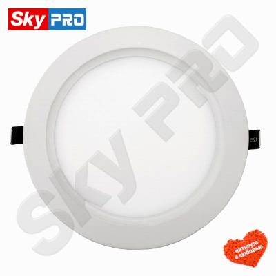 Светодиодный светильник ly-301 20w